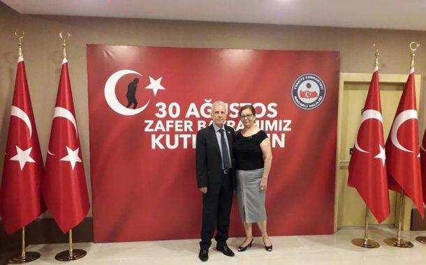 Kocaeli Valiliğinin düzenlediği 30 Ağustos Zafer Bayramı ve Türk Silahlı Kuvvetler Günü resepsiyonuna şube başkanımız Bekir TÜLÜ ve Eşi Gülseren TÜLÜ katılmıştır.
